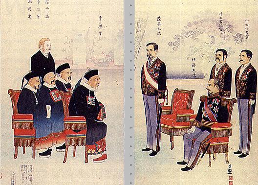 shimonosheki